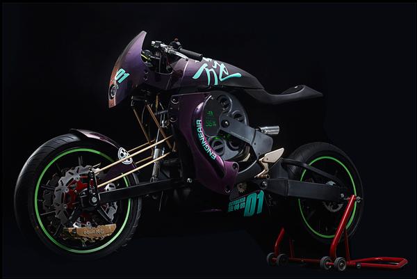 o2 Moto