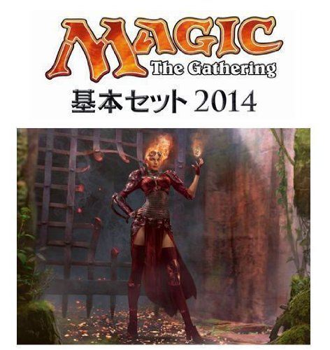 Magic the Gathering M14 Magic 2014 Sealed Booster Box