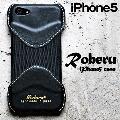 Roberu iphone 5 Leather Case