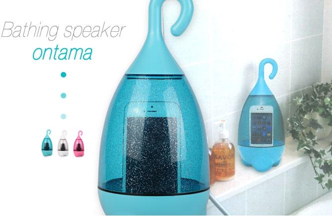 Ontama Bath Speaker