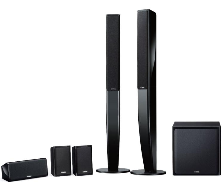 Yamaha 5.1 Speaker Package