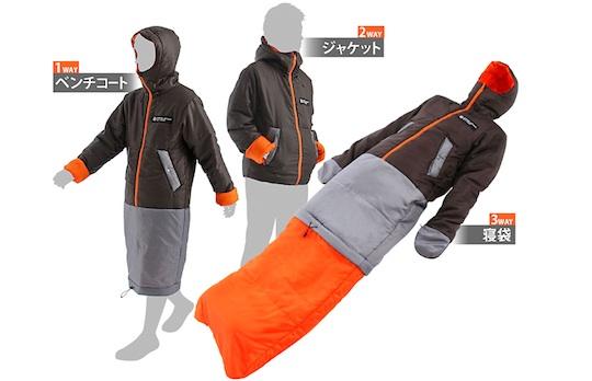 Doppelganger Outdoors Wearable Sleeping Bag