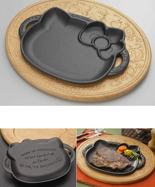Hello Kitty Die-Cut Steak Platter