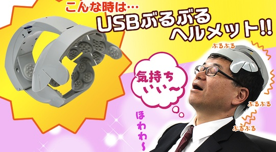 usb-buru-buru-helmet-head-massager-2