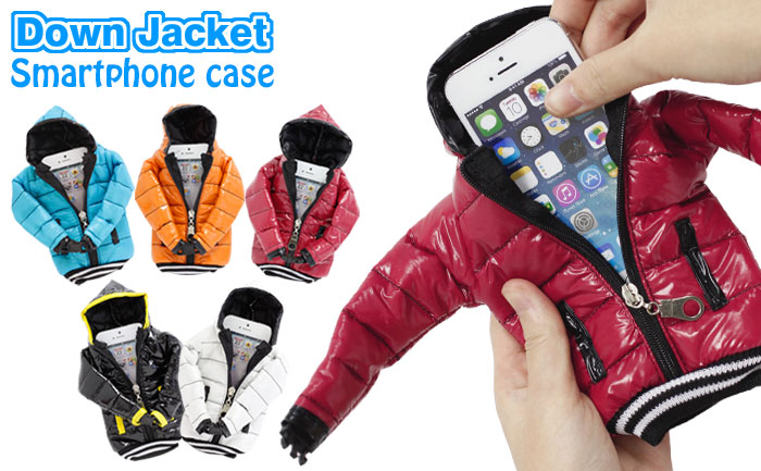 Down Jacket Style Smartphone Case