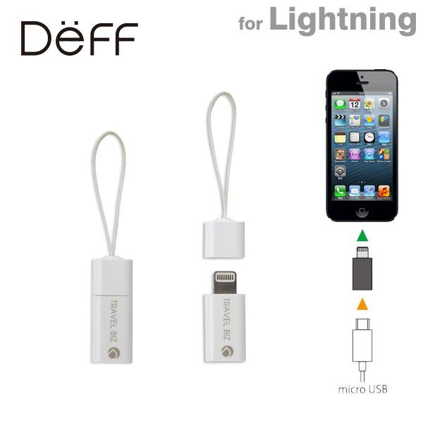Lightning Micro USB Converting Adapter