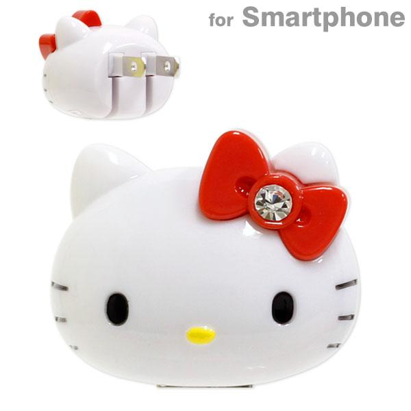 Sanrio Hello Kitty Face-shaped Compact USB AC Adaptor