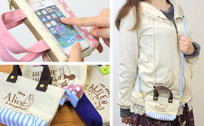 Diney Tote Style Shoulder Smartphone Pouch (Alice)