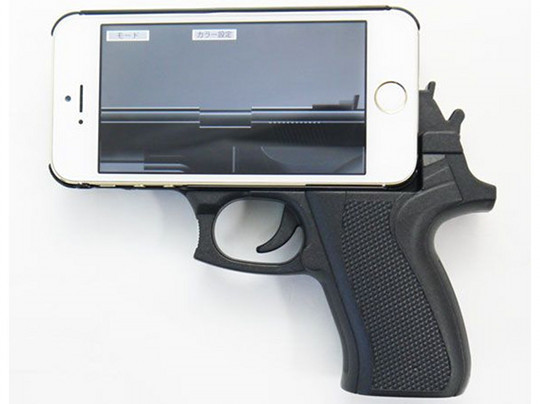 iPhone5 interactive handgun