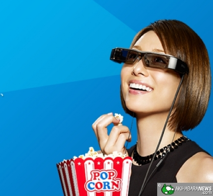 "Epson rescheduled the release of Wearable HMD ""MOVERIO BT-200"""