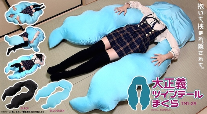 royal-twin-tail-pigtail-pillow-cushion-bibi-lab-1