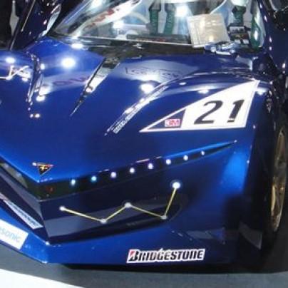 Toyota EV concept!