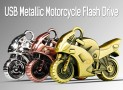 USB Metallic Motorcycle Flash Drive