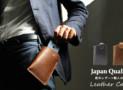 Tochigi Leather Multiple Purposes Smartphone Case