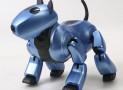 Genibo QD Robot Dog