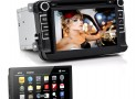 "7 Inch Car DVD Player With Detachable Android Tablet Panel ""Das Playa"""