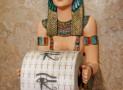 Egyptian Priestess A-Kah-Kah-Loo Bath Tissue Holder