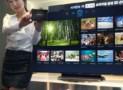 Samsung unveils Evolution Kit at CES 2013