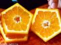 Pentagon-shaped fruit