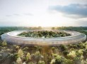new apple campus design revealed
