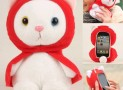 Plush Toy Cell Phone for Apple iPhone 5