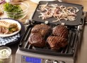Cuisinart Elite Griddler