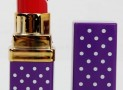 Lipstick Shape Cigarette Lighter