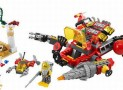 LEGO Atlantis Deep Sea Raider