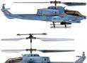 Radio Controlled Marine Cobra Helicopter Gyro