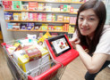 Smart Cart syncs to phones, reminds you to buy milk