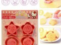 Hello Kitty Cookie Cutter and Stamp Set